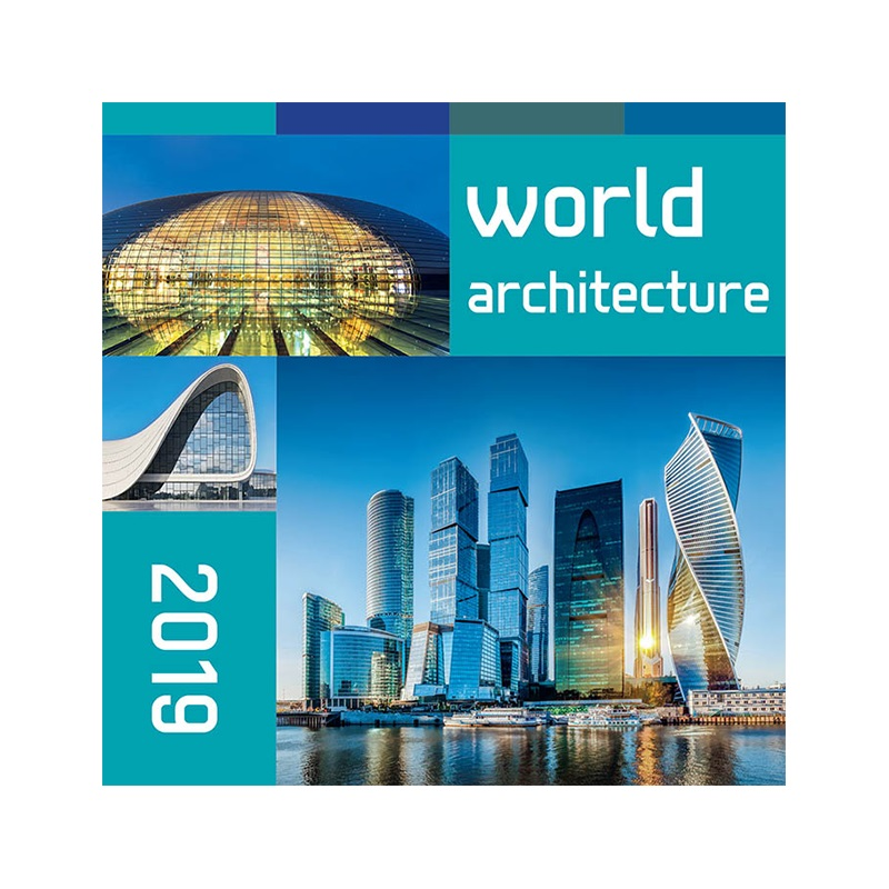 N31 World Architecture